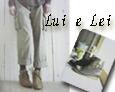 Lui e Lei(ルイ エ レイ)