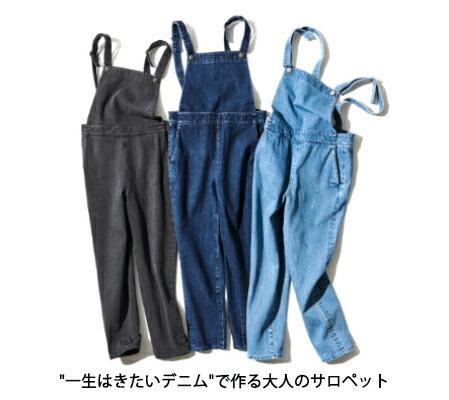 YANUK金子綾コラボ