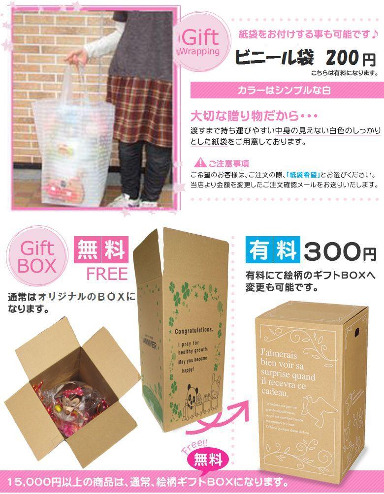 紙袋box