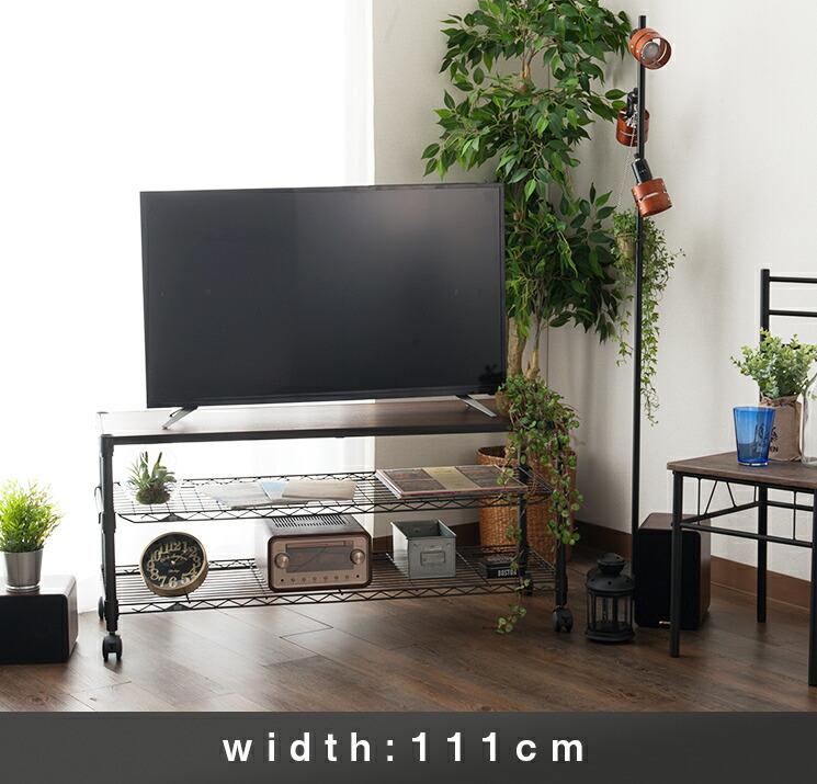 ルミナスノワール テレビ台 3段 幅110cmタイプ