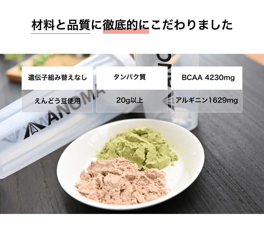 プロテイン ピープロテイン えんどう豆プロテイン エンドウ豆プロテイン 植物性プロテイン おすすめ BCAA EAA MCT アミノ酸スコア ダイエット ヴィーガン ビーガン インパクト ホエイプロテイン ソイプロテイン