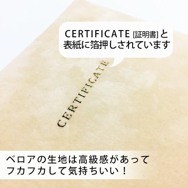 結婚証明書 用紙箔押し