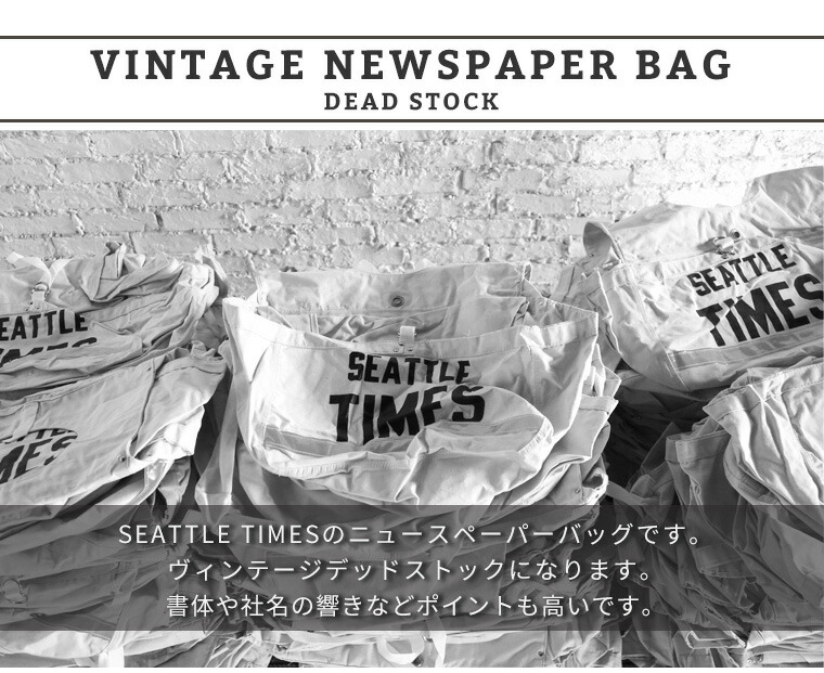VINTAGE NEWSPAPER BAG DEAD STOCK