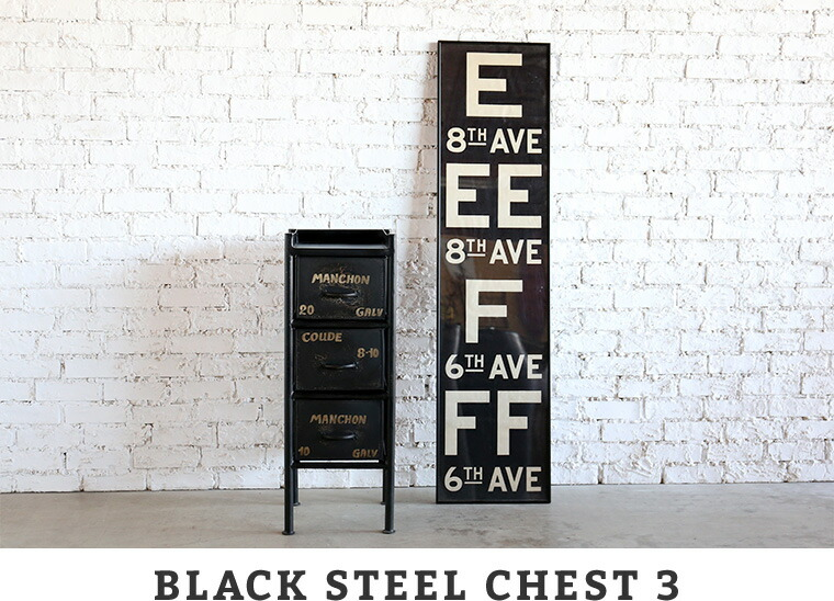 BLACK STEEL CHEST 3