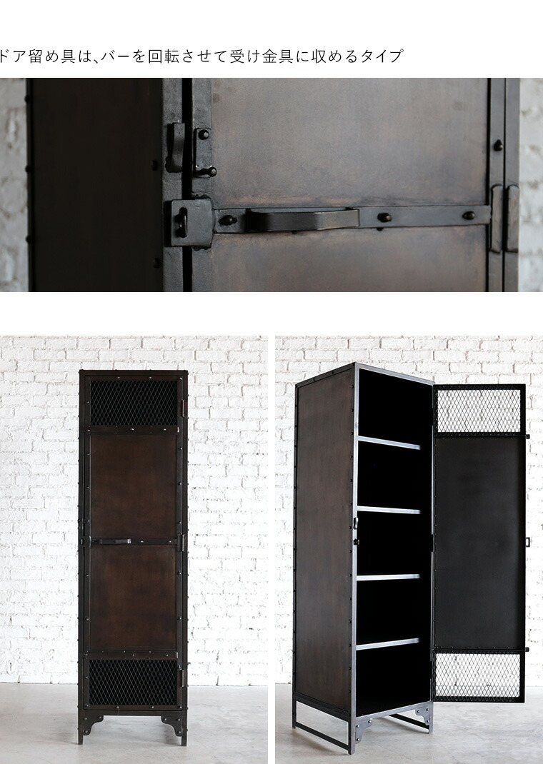 ドア留め具は、バーを回転させて受け金具に収めるタイプ