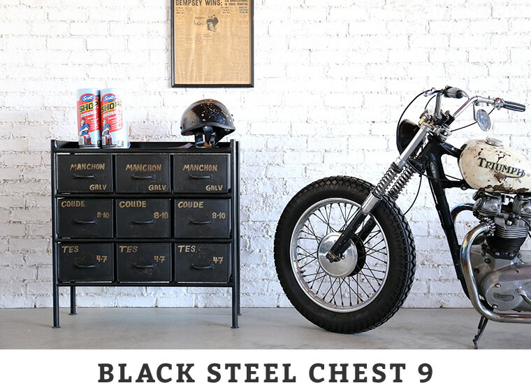 BLACK STEEL CHEST 9