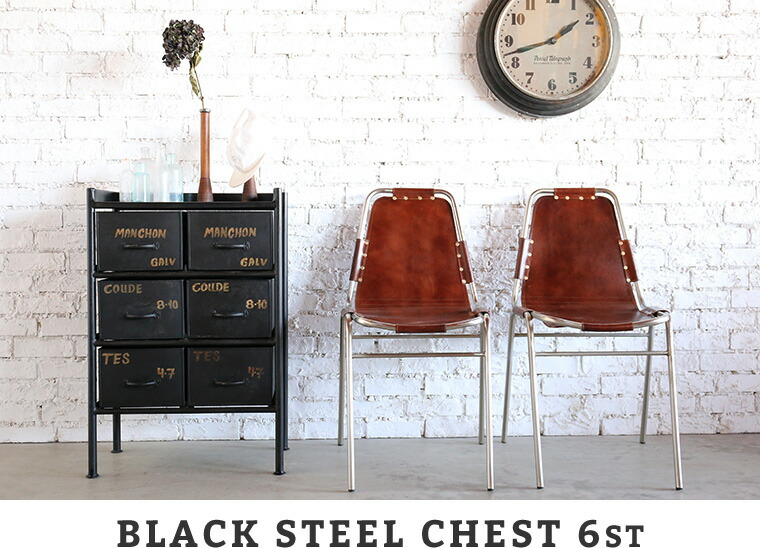 BLACK STEEL CHEST 6ST