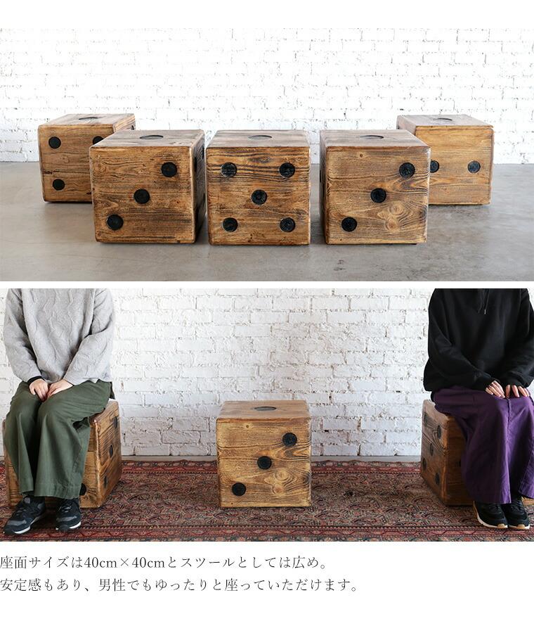 座面サイズは40cm×40cmとスツールとしては広め。安定感もあり、男性でもゆったりと座っていただけます。