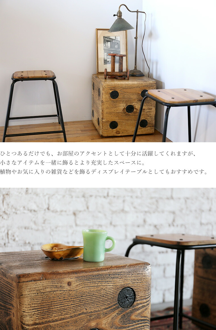 ひとつあるだけでも、お部屋のアクセントとして十分に活躍してくれますが、小さなアイテムを一緒に飾るとより充実したスペースに。植物やお気に入りの雑貨などを飾るディスプレイテーブルとしてもおすすめです。