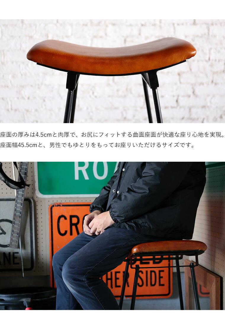 座面の厚みは4.5cmと肉厚で、お尻にフィットする曲面座面が快適な座り心地を実現。座面幅45.5�と、男性でもゆとりをもってお座りいただけるサイズです。