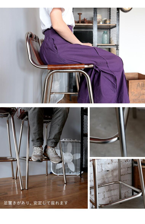 足置きがあり安定して座れます