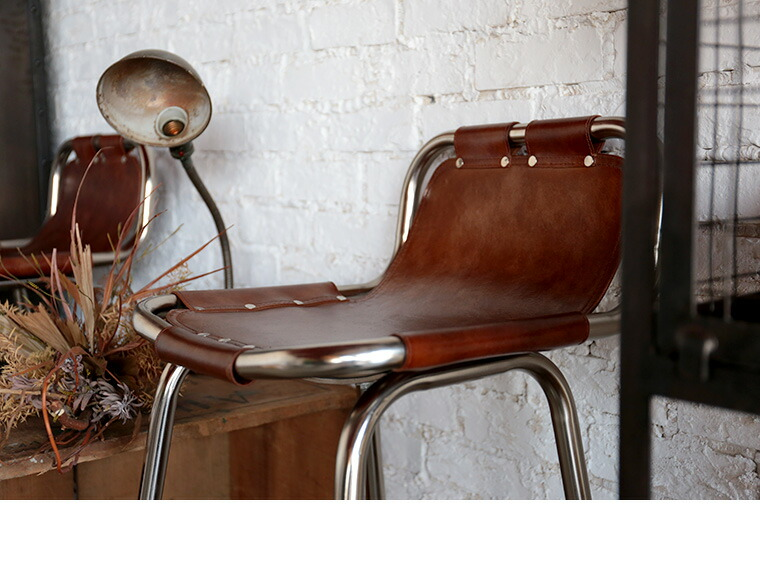 LEATHER BAR CHAIR (SILVER)