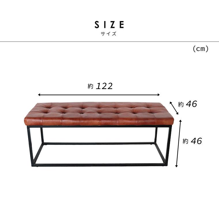 サイズ幅122センチ、奥行き46センチ、高さ46センチ