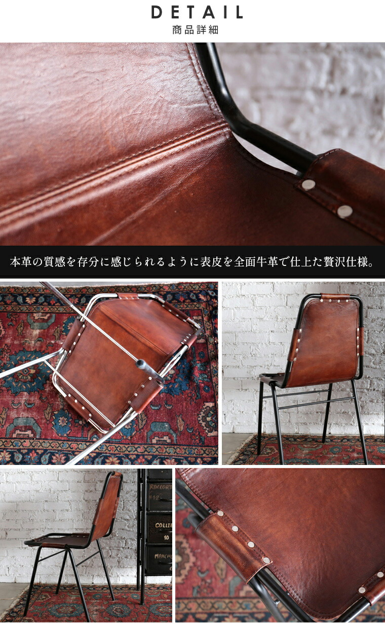 本革の質感を存分に感じられるように表皮を全面牛革で仕上た贅沢仕様。