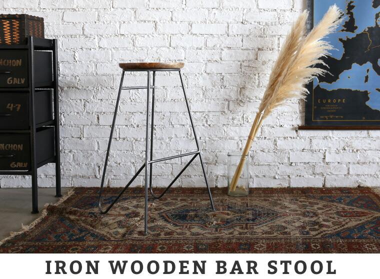 IRON WOODEN STOOL