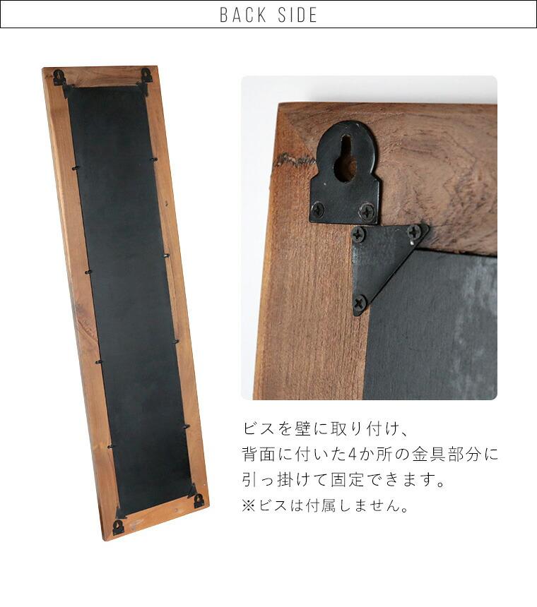 ビスを壁に取り付け、背面に付いた4か所のj金具部分に引っ掛けて固定できます。※ビスは付属しません。