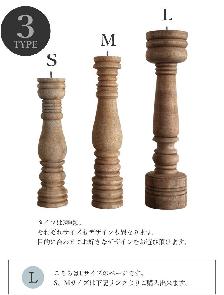 タイプは3種類。それぞれサイズもデザインも異なります。目的に合わせてお好きなデザインをお選び頂けます。