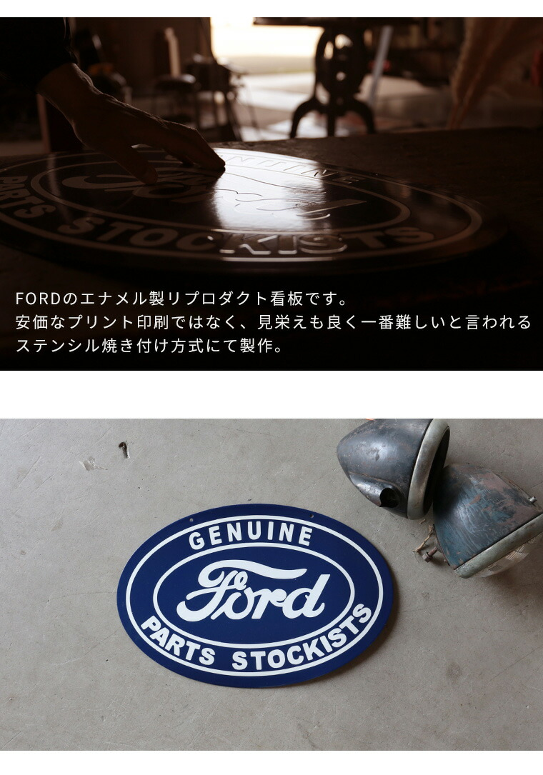 FORD STANDARD SIGN REPRODUCTION