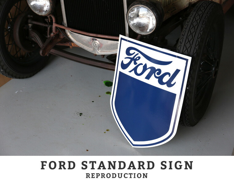 FORD STANDARD SING REPRODUCTION