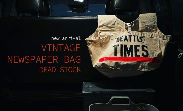 ニュースペーパーバッグ