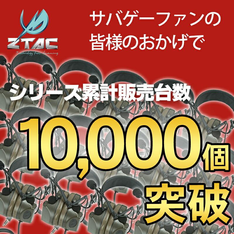 1000個