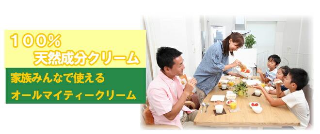 プロポリス・馬油・ビタミンEの天然成分100%クリーム プロば〜ゆ