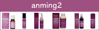 anming2