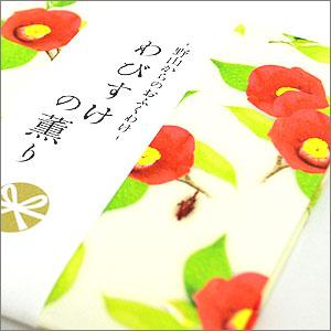 お香 室内香 花の香り ミニ寸 プレゼント