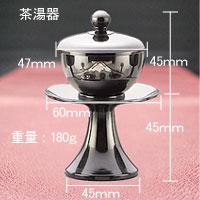 極上唐銅仏具・・・瑞鳳型 山水彫 国光メッキ 十一具足・・・茶湯器