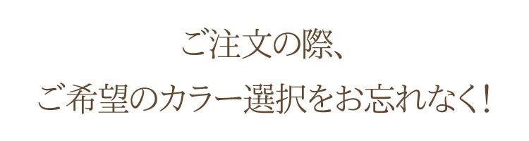 【ネクタイ】【仏事】【普段使い】【カジュアル】【縁起】【経】【般若心経】【西陣織】【父の日】【成人の日】【プレゼント】【ギフト】