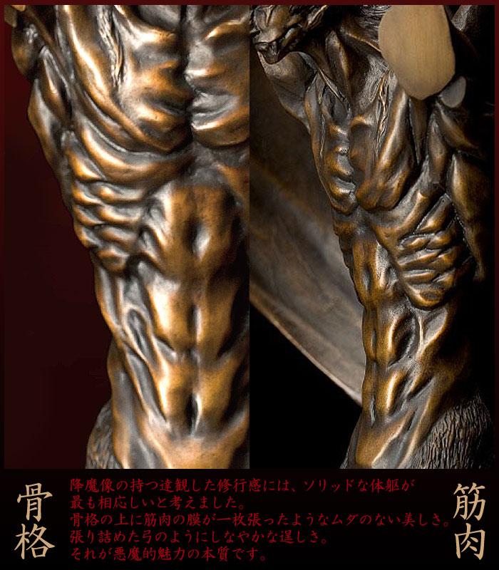 【デビルマン】【ナガエ】【送料無料】【リアル】【彫像】【肉体美】【縁起】【筋肉】【フィギア】【守護】