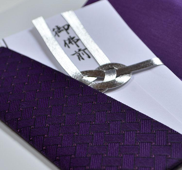 ふくさ 袱紗 慶事 弔事 お祝い 法事 仏事 結婚式 葬儀 マナー
