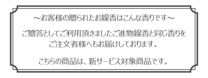 ご進物用(仏事)
