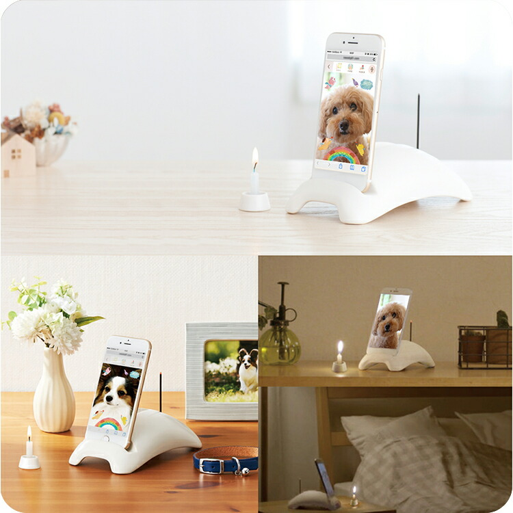 【ペット】【仏壇】【ペット供養】【愛犬】【愛猫】【スマホ】【スマホスタンド】