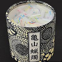 10分ローソク/亀山五色蝋燭