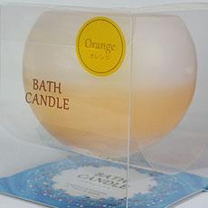 オレンジの香り