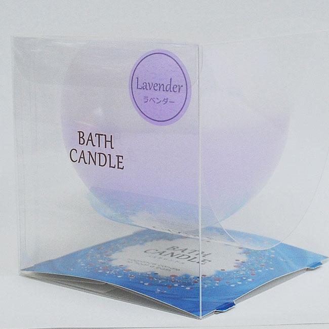 お風呂でリラクゼーション「ぷかぷかバスキャンドル」ラベンダーの香り
