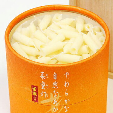 カメヤマローソク 菜蜜灯15 約120本入り カメヤマ 菜蜜灯 植物成分 蜜蝋 自然なあかり 亀山 かめやま
