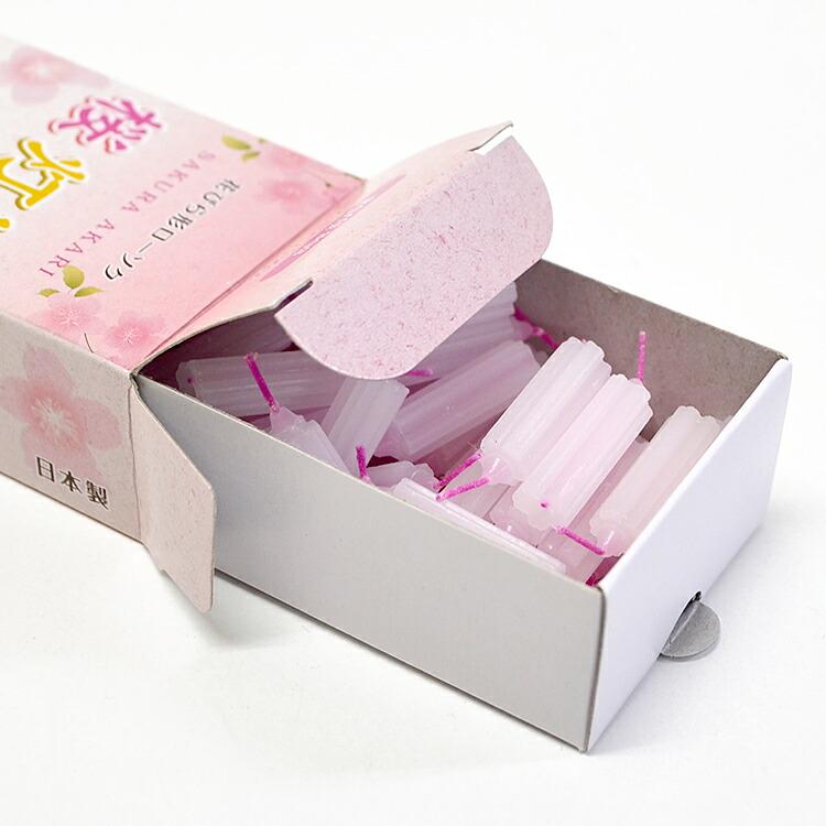 燃焼時間12分 花びら形ローソク「桜灯り」箱 88g 約88本入り 実用ローソク 日本製 東亜ローソク
