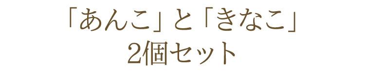 【ミニサイズ】【御供】【お墓参り】【お彼岸】【お盆】【故人の好物ローソク】【ローソク】【キャンドル】【カメヤマキャンペーン】