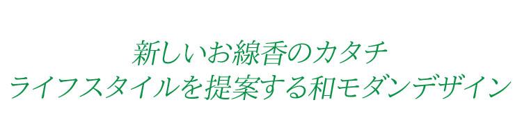 【お彼岸】【お盆】【お歳暮】【進物】【新盆見舞】【喪中見舞】【ギフト】【カメヤマ】