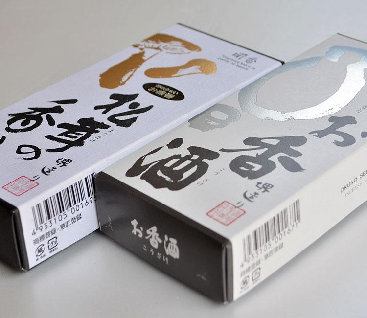 【煙の少ないお線香】【実用線香】【日本酒】【お彼岸】【お盆】【進物】