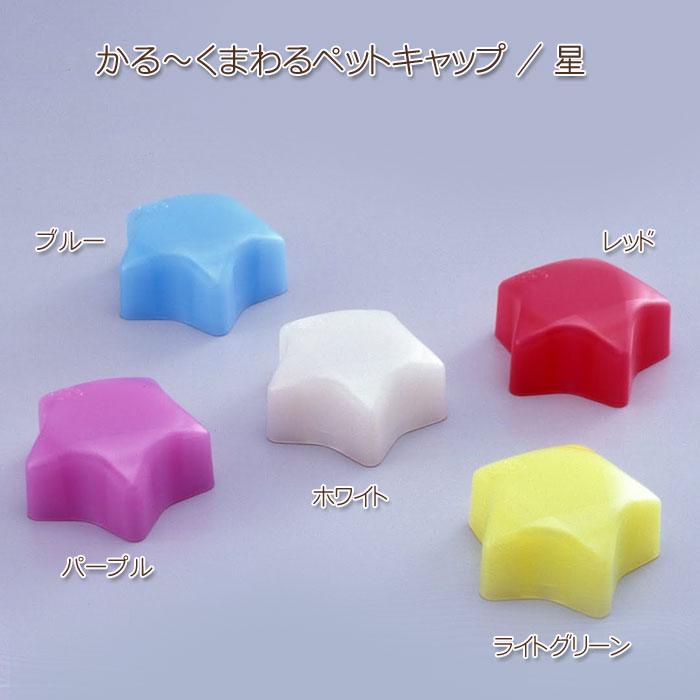 NHKおはよう日本 まちかど情報室 旭電機化成 スマイルキッズ アイデア 便利 快適