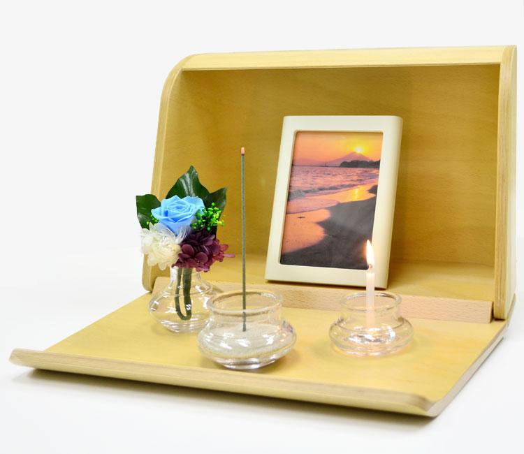 手元供養 やさしい時間 祈りの手箱 ナチュラル ブラウン 供養 ミニ仏壇