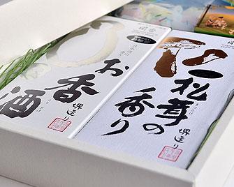 聞香ギフト 日本酒香と松茸香のセット