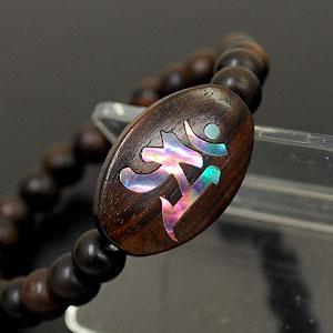 〜螺鈿(らでん)〜 干支別守り本尊梵字プレート付き腕輪念珠【辰】普賢菩薩
