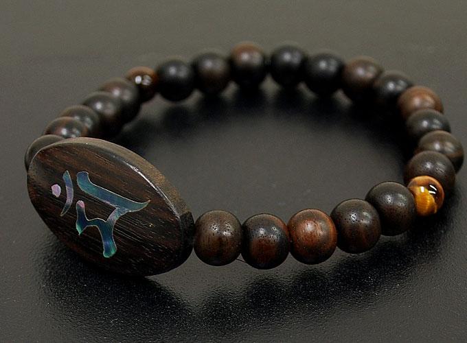 〜螺鈿(らでん)〜 干支別守り本尊梵字プレート付き腕輪念珠