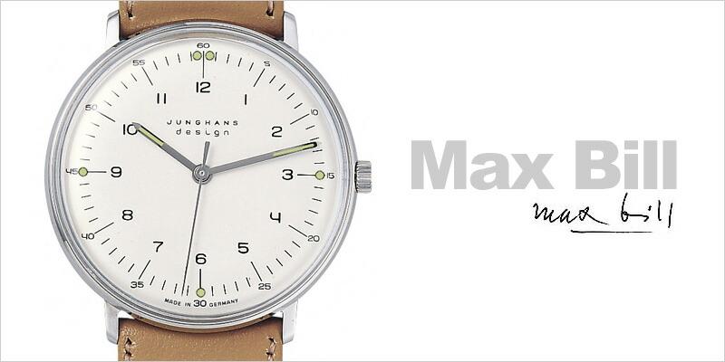 Max Bill 腕時計 【マックス・ビル バウハウス デザイン デザイナー リストウォッチ 手巻き】