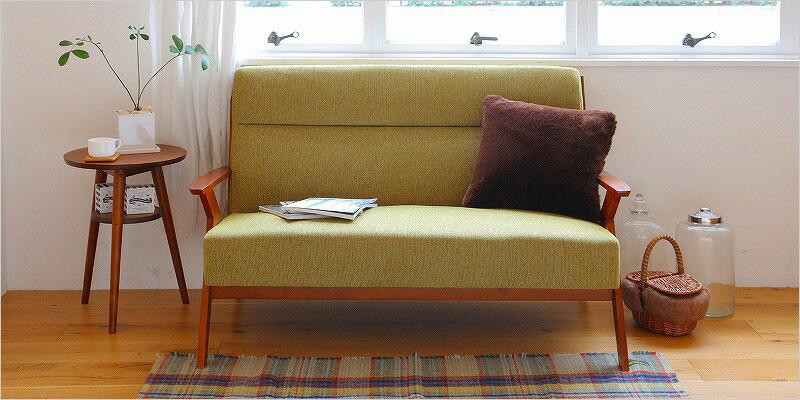 emo 2P Sofa (2人掛けソファ)【エモ ソファー 椅子 チェア インテリア 家具 デザイン デザイナーズ モダン 木 ウッド】