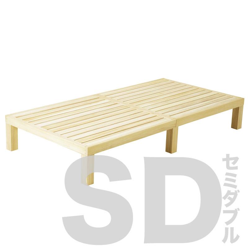 Homecoming 桐のすのこベッド セミダブル【ホームカミング ベッド 寝具 インテリア 桐 木製 木のベッド スノコベッド】